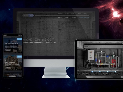 SPECPOGSERVICE ingenia web website design website web design webdesign design