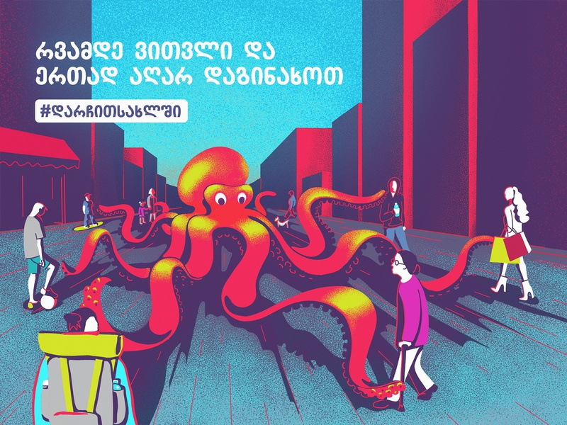 Oktopus - Sotial Distancing fish animal sotial distancing isolation street octopus people design illustration