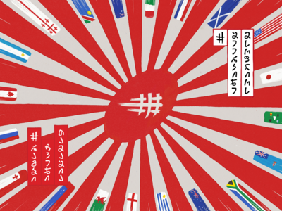World Rugby Cup 2019 Japan