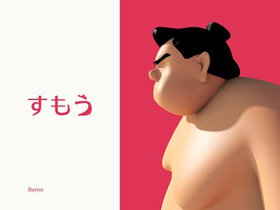 Sumo illustration c4d