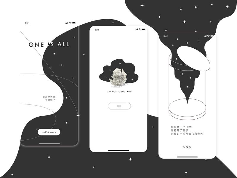 ✨&💬 app ui