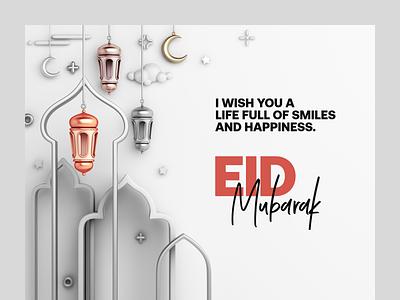 Advance Eid Mubarak Wishes with Eid Mubarak Images quotes friends eid ul adha eid al adha eid mubarak eid eidmubarak greeting wishes 3d 2d branding landing page flat landing web design ux typography ui