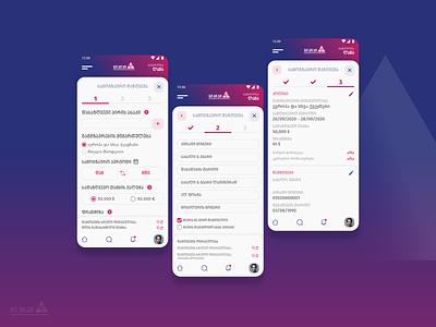 GPI Insurance mobile app minimal app ux ui design