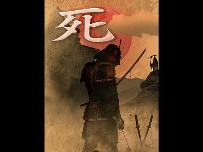 Death inspiration sword blood death japan samurai fantasy digital imaging digitalart design art