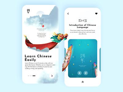 Chinese Language Learning App Screens creative design learning app illustration ios app design ux design design web design adobe xd app design ui design