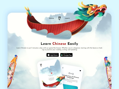 Chinese Learning Web UI learning learning chinese learning app ui app ios app design colors ux design design web design adobe xd app design ui design