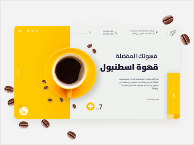 istanbul coffee monto arbic coffee webdesign
