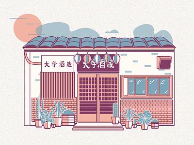misesaki store front storefront graphic design adobe illustrator flat illustration vector design