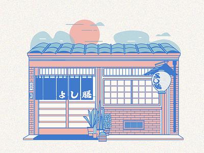 yoshi store flat store front storefront graphic design adobe illustrator illustration vector design