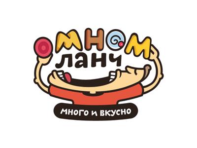 om-nom-nom (cafe logo)