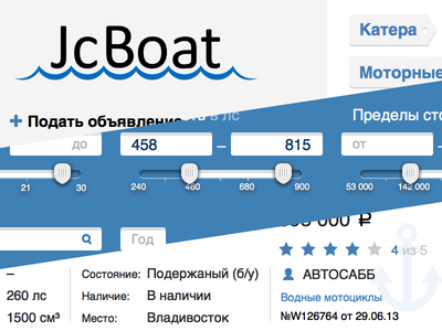 JcBoat redesign ui boat tag range slider search rating anchor trade vehicle water