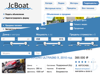 JcBoat redesign water vehicle trade anchor rating search slider range tag boat ui