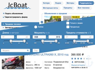 JcBoat redesign