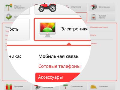 Category selection ui folder