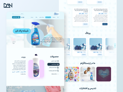 Detergent UI UX design 🧪 web design webdesign ui web ui  ux uikit uiux design web ios app mobile uidesign design uiuxdesign
