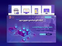 Digital House - WebSite Design *-* design vector logo illustration website web minimal branding ux ui