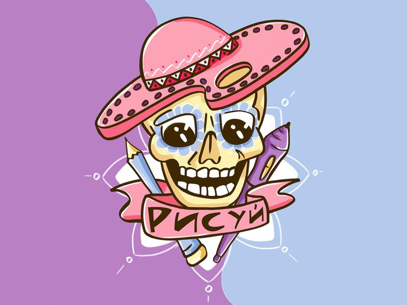 Skull mexico colors raster character art illustration digital painting digital illustration digital art digitalart design digital skull art skull
