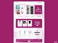 cosmetics eCommerce uxui uiux ux web website cosmetics cosmetic ecommerce uidesign ui