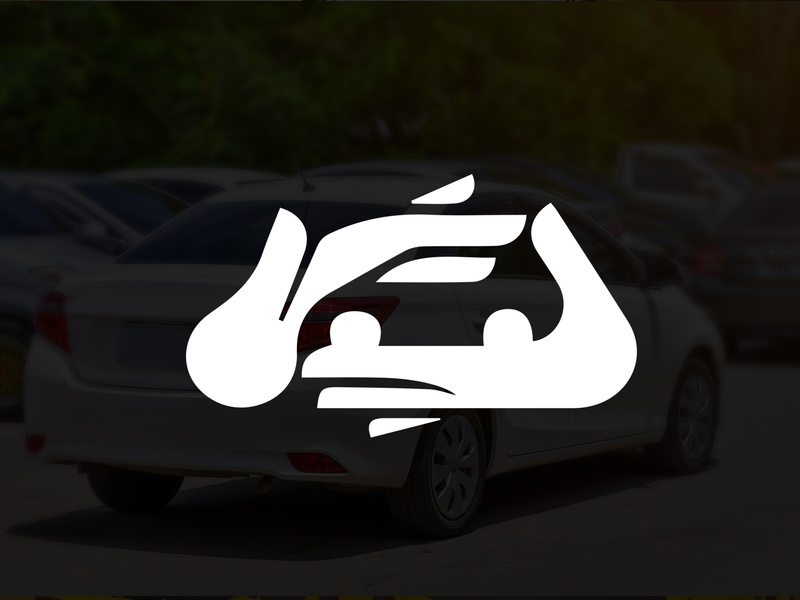 Modern Minimalist Business Logo Design | Car Logo Design typography animation visual design companr brand logo brandinglogo businesslogo companylogo vector minimalist logo illustration design