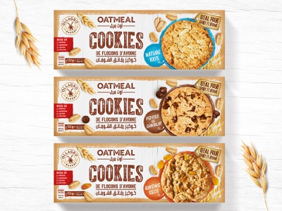 Cookies OATMEAL - Packaging Design product design graphic design oatmeal oat cookies packaging design packaging