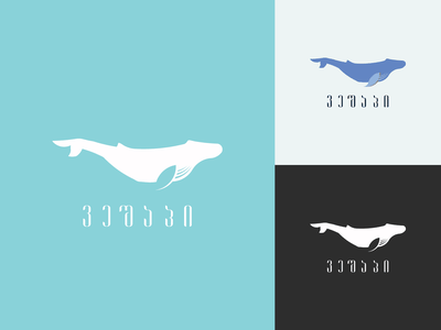 Logo Design Veshapi graphic design art curvy minimal sea whale logo whale vector branding illustration logo design typography