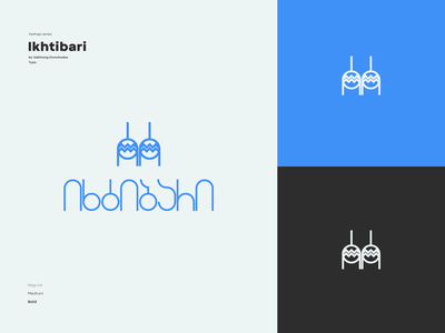 Veshapi Ikhtibari lettering logo typedesign type art type logotype lettering art lettering logo font lettering typo typography minimal logo letter vector illustration graphic design design branding art