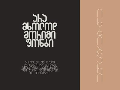 Typo Font Veshapi series typo letter typography illustration branding vector graphic design design