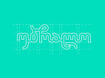 Ubralo Branding merch minimalist logo minimal logo simple minimal lettering logo letter logo lettering marketing vector art logo art typo logo typo typography logo branding vector illustration graphic design design