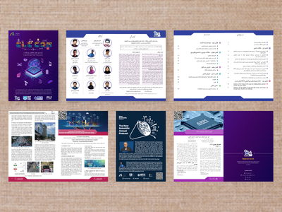 Elecom Magazine article team list chapter podcast engineer catalog adobe indesign indesign template print minimal layout clean magazine web mobile figma