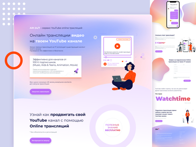 Digital Agency Landing Page Design ui unicorns violet gradient color gradient branding illustration clean design landingpage
