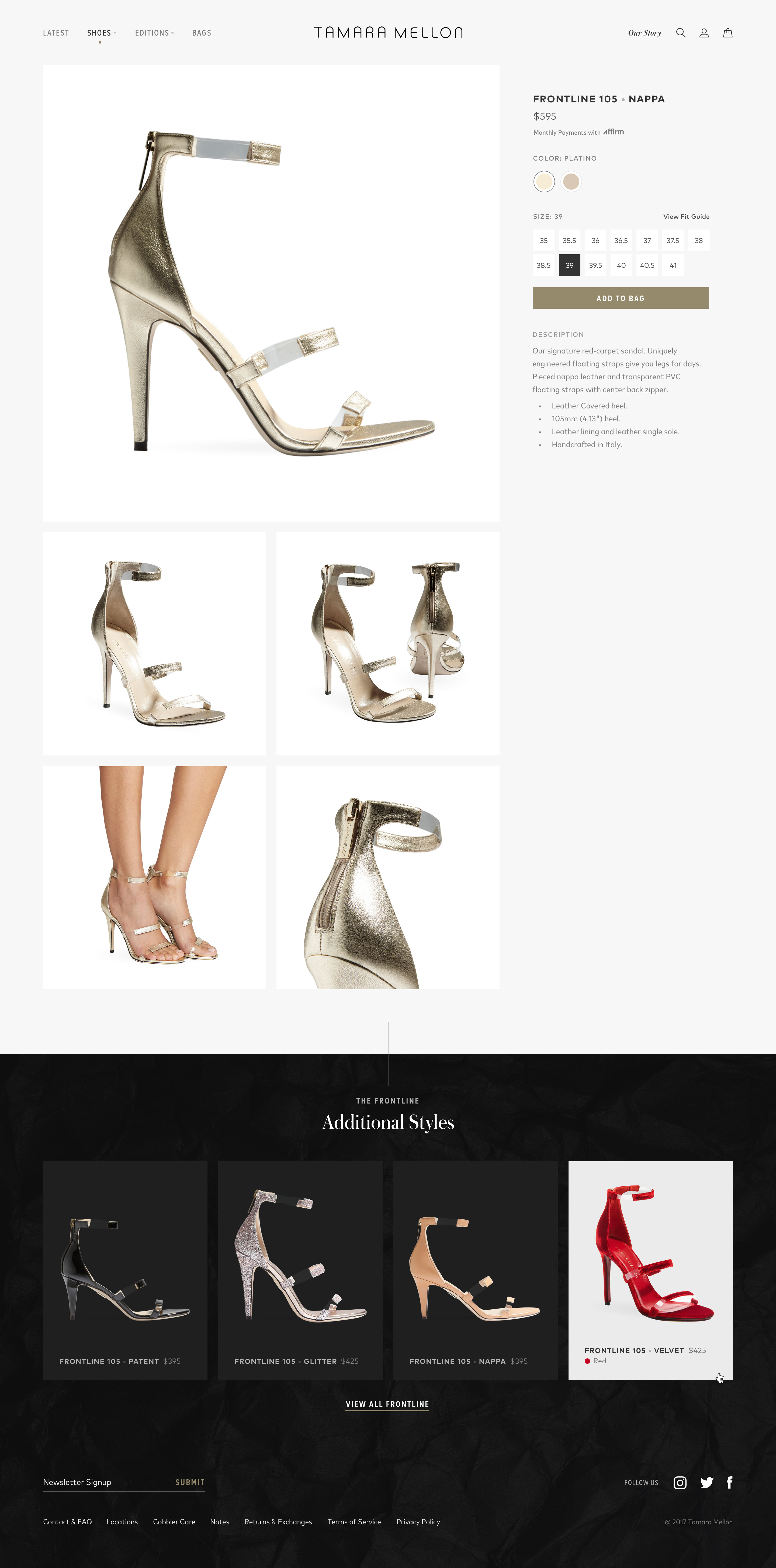 Tamaramellon product full