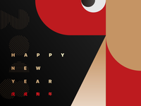 2018 The year of Dog - Chinese New Year