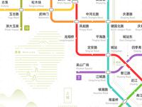 Hangzhou Rail Transit Metro Network Map 2022