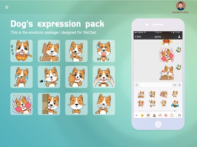 Dog's wechat instant messaging im emoticon package animal graffiti design illustrations app mobile ui dog illustration drawing