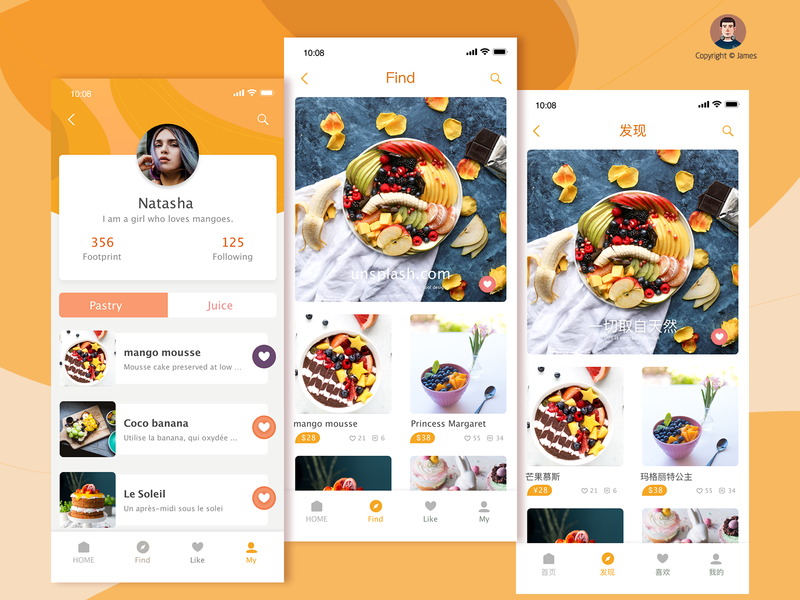 Mango Cake Shop By Mr James Dribbble Dribbble