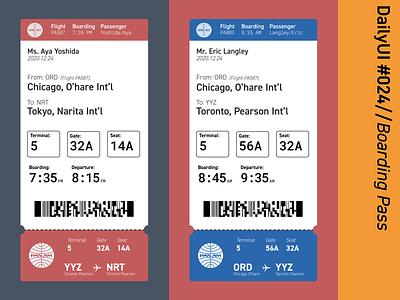 DailyUI 024 - Boarding Pass 024 dailyui024 paper wallet boardingpass travel ui design figma daily challenge dailyui
