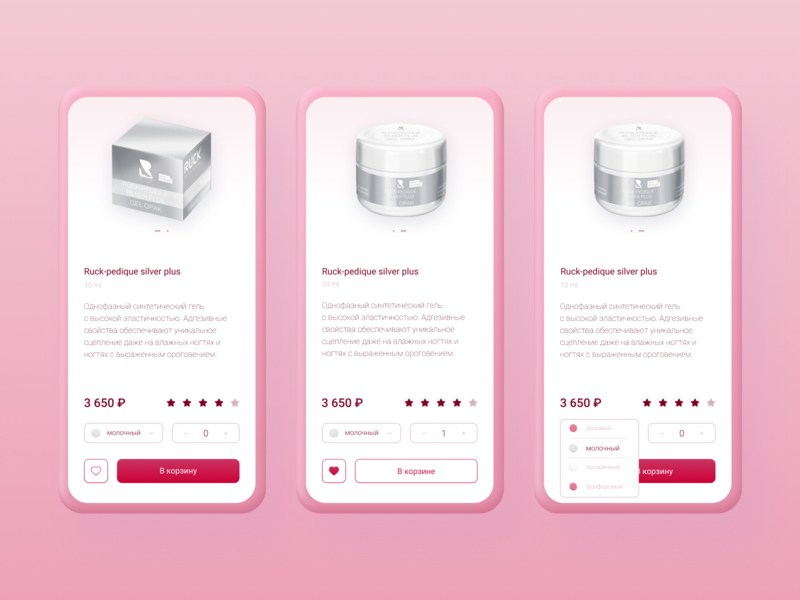 Product cards for nail market app