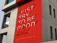 Quote of Paul Rand just try to be good wall isometry typography poster quotes