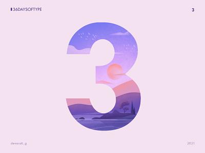 36 Days of Type: 3 lake nature scenery landscape typography 36daysoftype graphic design vector illustration illustration design
