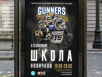 American Football Promo Poster Gunners