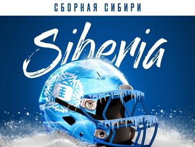 American Football Siberia