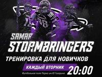Samara Stormbringers