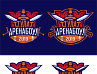 Tula Arena Bowl 2019