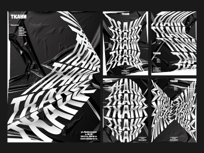 Typographic posters black typographic poster typography graphic design poster design poster