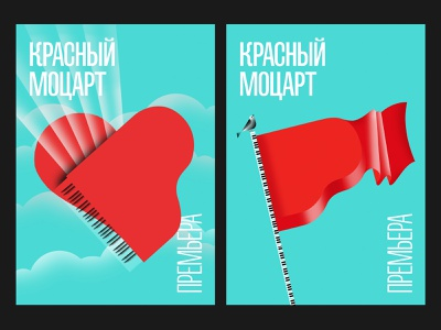 Red Mozart theater posters theater posters theater design theatre communication design graphic design poster design poster