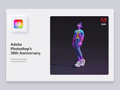 Adobe Photoshop 30th Anniversary animation 3danimation motion walk adobe skeumorphic trend inspiration characterdesign blender3d octane blender character app interface web illustration design ux ui