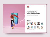 Huawei | KOTW Sticker Pack 3D version