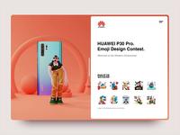 Huawei | Sticker pack | Kings of the Weekend II