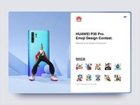 Huawei | Sticker pack | Kings of the Weekend III