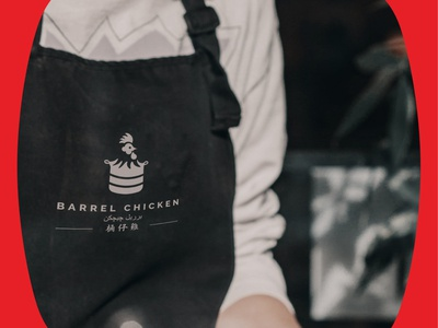 Barrel Chicken - Brand Collateral barrel brand collateral food stall brand identity logodesign visual identity art direction logo identity design brand branding brand design design